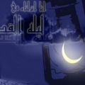 Ramadan,Qadr Nights, season of God-consciousness