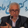 Dr.Davud Ameri Secretory General of IWPF