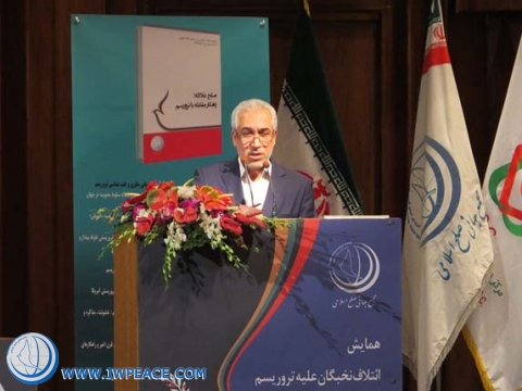 Dr.Ameri in Elites Allience against Terrorism for a Just Peace