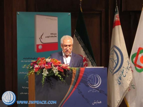 Dr.Ameri ,Secretory General of the IWPF in Elites Allience against Terrorism for a Just Peace